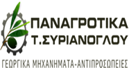 Λογότυπο αντιπροσώπου